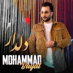 دانلود آهنگ سنتی دلدار از محمد بیات