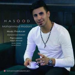 متن آهنگ حسود از محمد مدنی | دانلود آهنگ سنتی