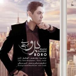 متن آهنگ برو از مجید سلطانی | دانلود آهنگ سنتی