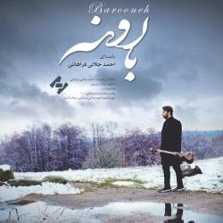 دانلود آهنگ سنتی بارونه از احمد جلالی فراهانی